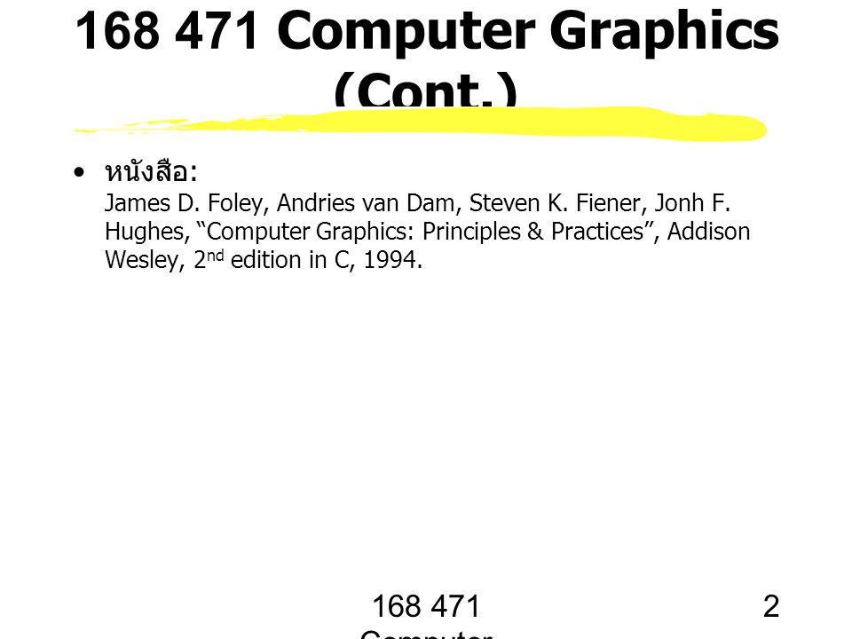168 471 Computer Graphics, KKU. Lecture 1 2 168 471 Computer Graphics (Cont.) หนังสือ: James D.