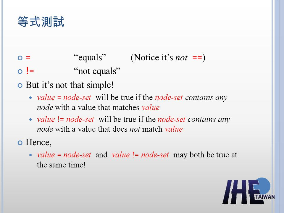 等式測試 = equals (Notice it's not == ) != not equals But it's not that simple.