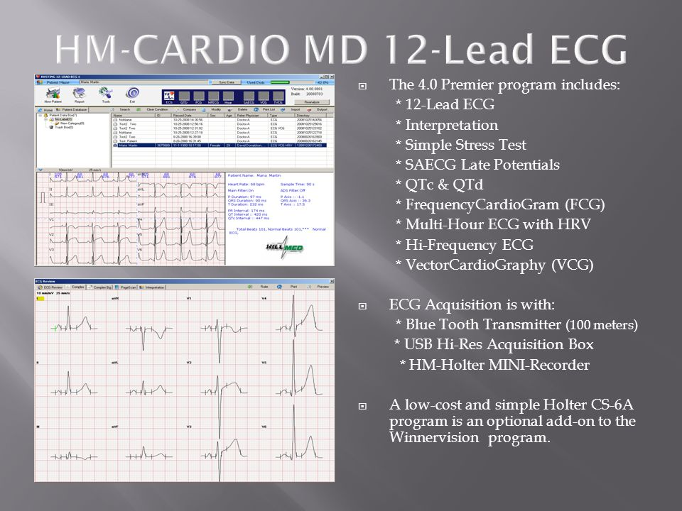  Uses 300-4 device. For the non-cardiologist market.