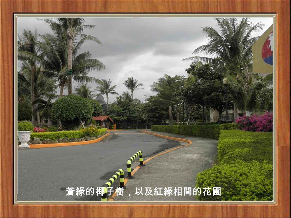 福華渡假飯店入口處