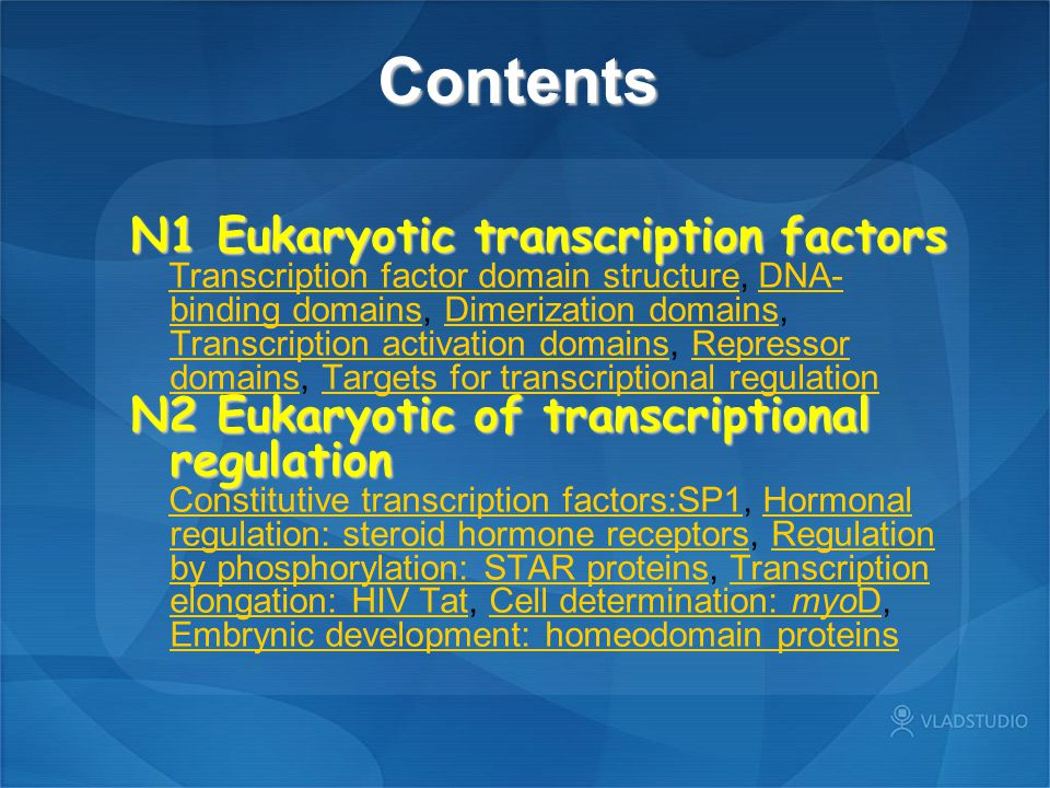 N2 Eukaryotic of transcriptional regulation — Regulation by phosphorylation: STAR proteins For hormones that do not diffuse into the cell.