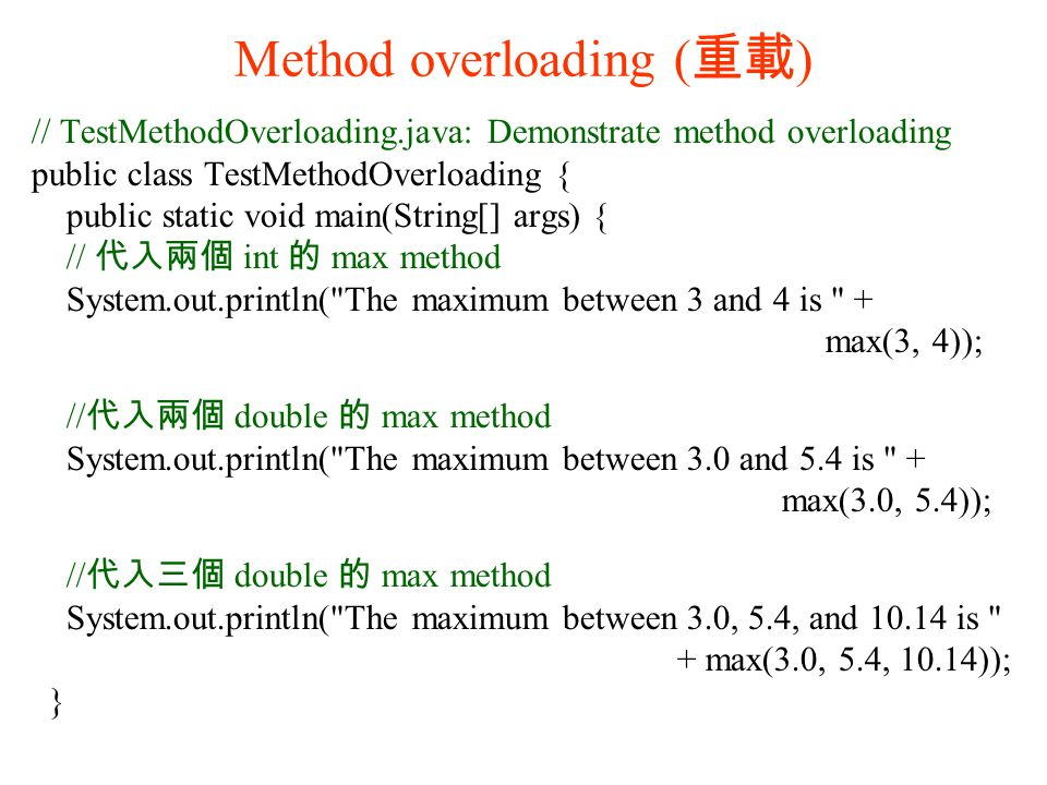 Method overloading ( 重載 ) // TestMethodOverloading.java: Demonstrate method overloading public class TestMethodOverloading { public static void main(S