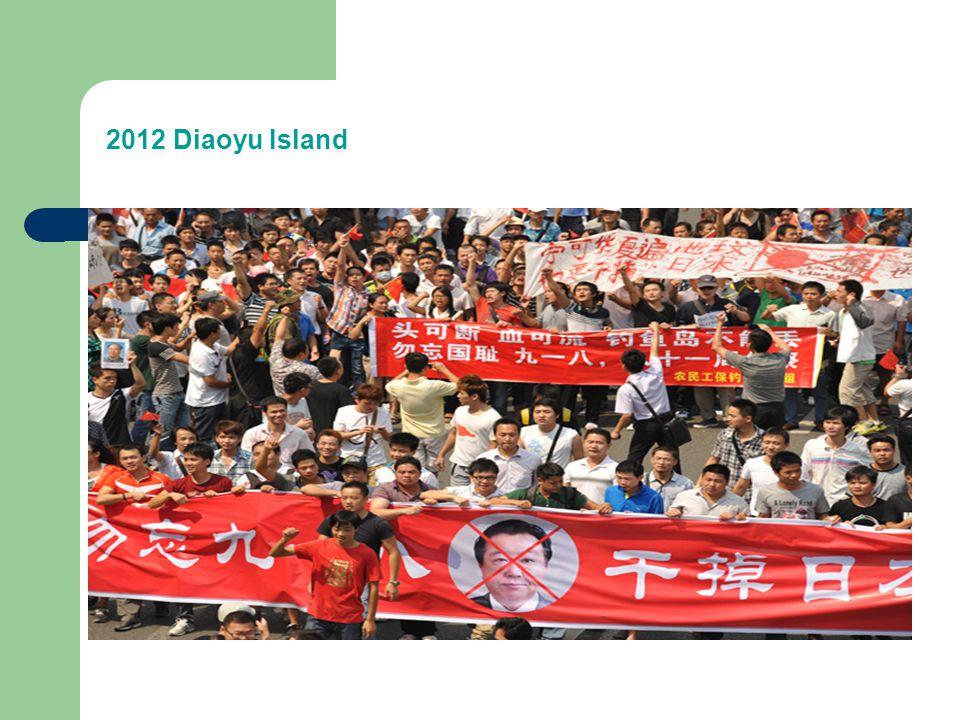2012 Diaoyu Island