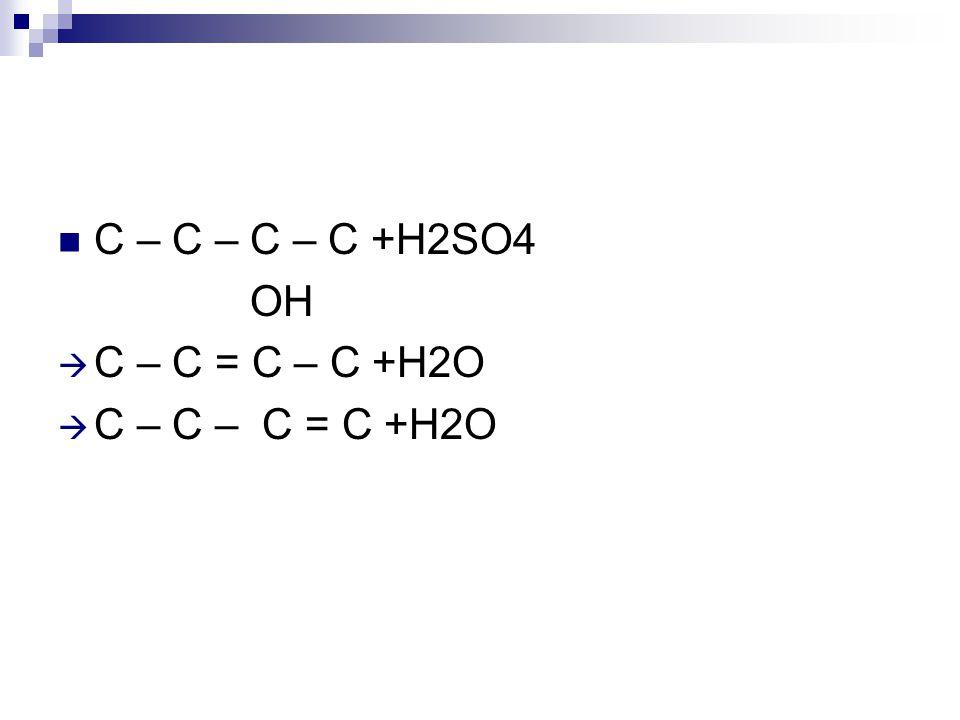 C – C – C – C +H2SO4 OH  C – C = C – C +H2O  C – C – C = C +H2O