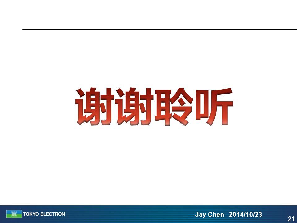21 Jay Chen 2014/10/23