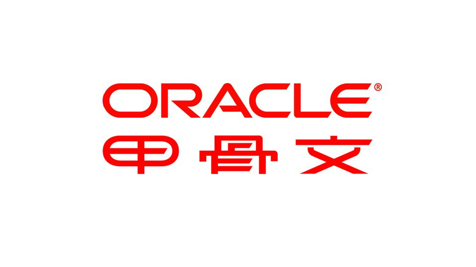 Copyright © 2013, Oracle and/or its affiliates. All rights reserved. 40