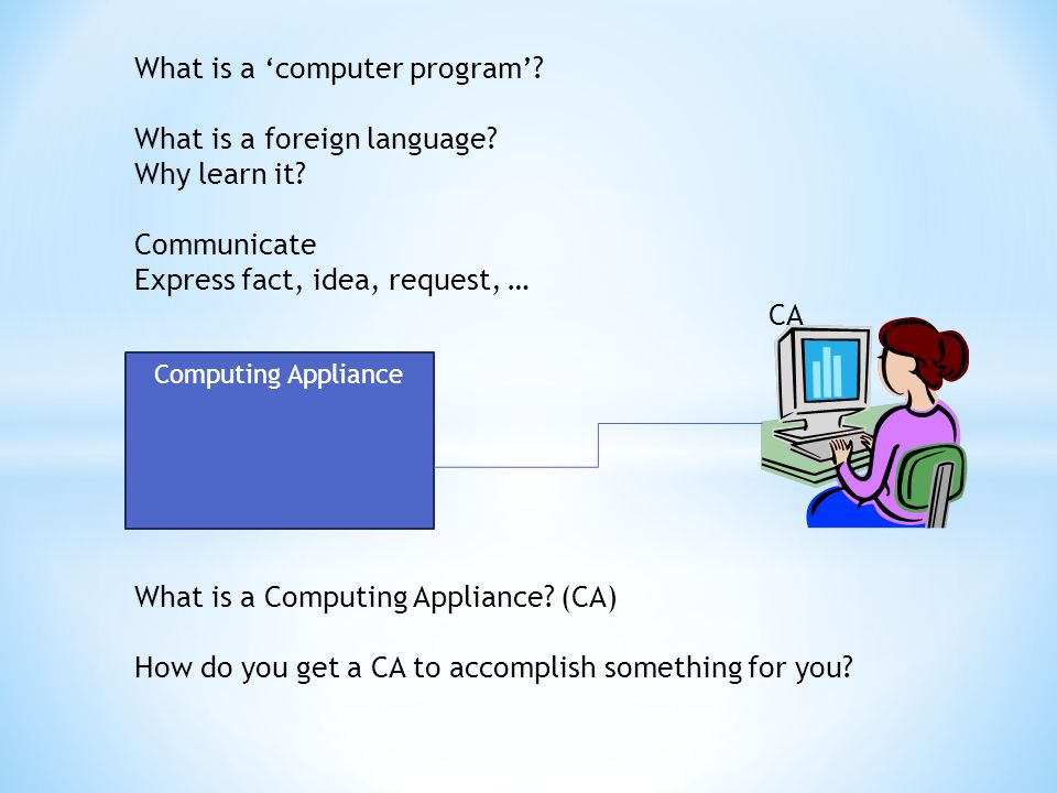 What is a 'computer program'. What is a foreign language.