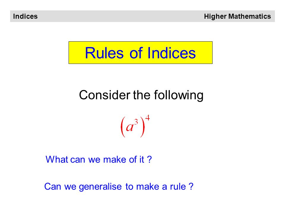 Indices Higher Mathematics Examples Remember – to DIVIDE you SUBTRACT the indices