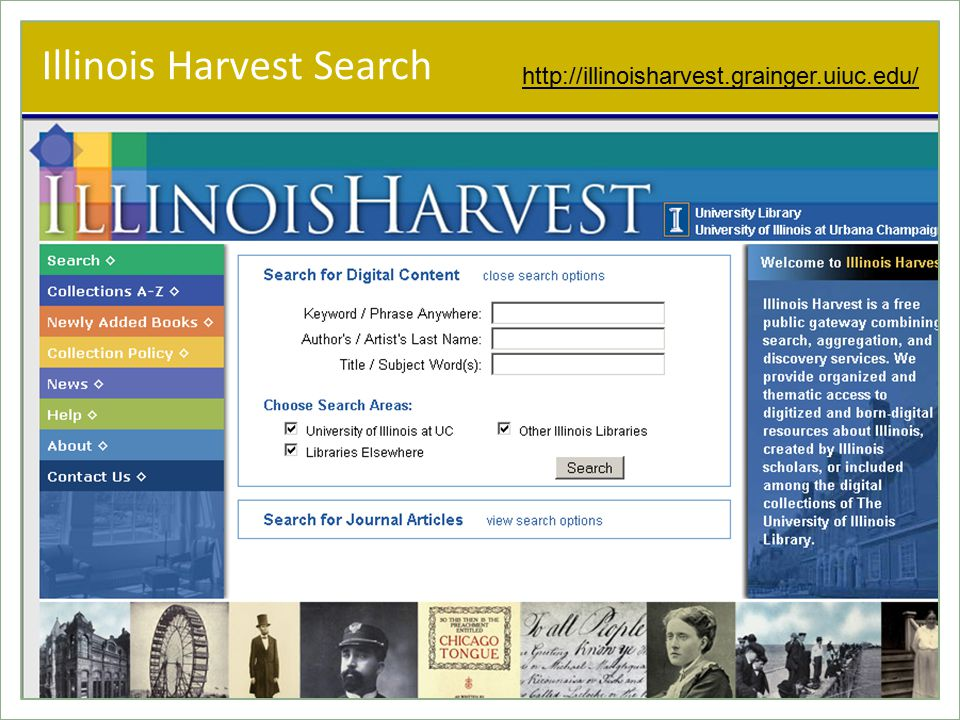 Illinois Harvest Search
