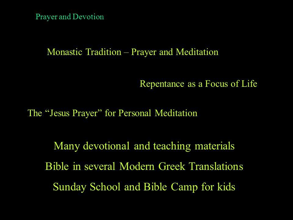Prayer Ribbons and Monastery Retreats Prayer and Devotion