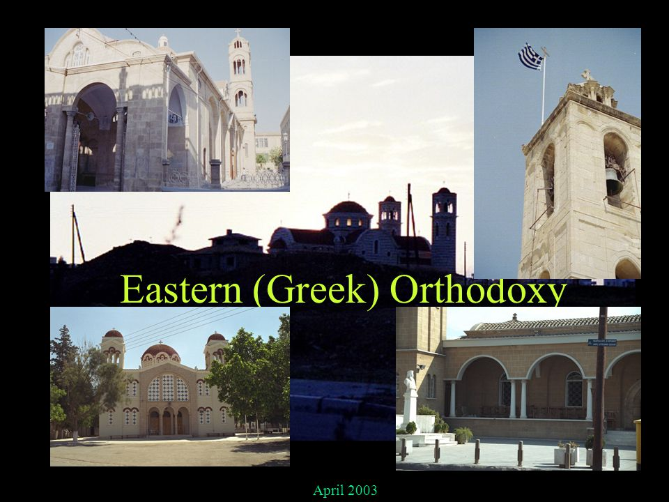 Culture and Faith Panteleimonos (All Mercy) Church, Archangelos