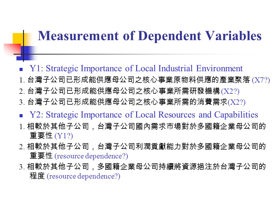 Measurement of Dependent Variables Y1: Strategic Importance of Local Industrial Environment 1.