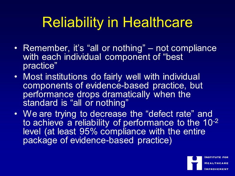 """Remember, it's """"all or nothing"""" – not compliance with each individual component of """"best practice"""" Most institutions do fairly well with individual co"""