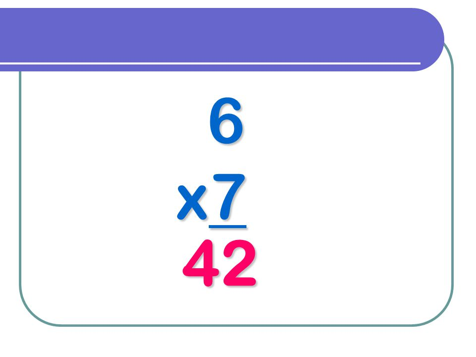 6 x7 42