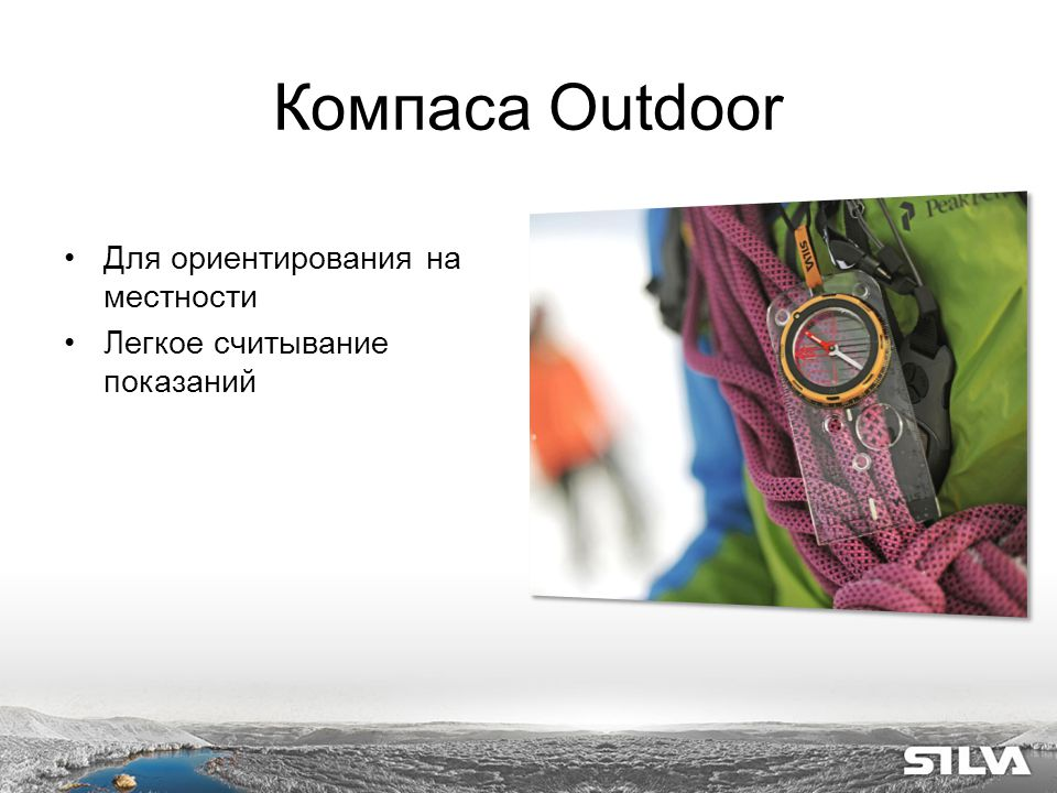In-store support Outdoor compasses