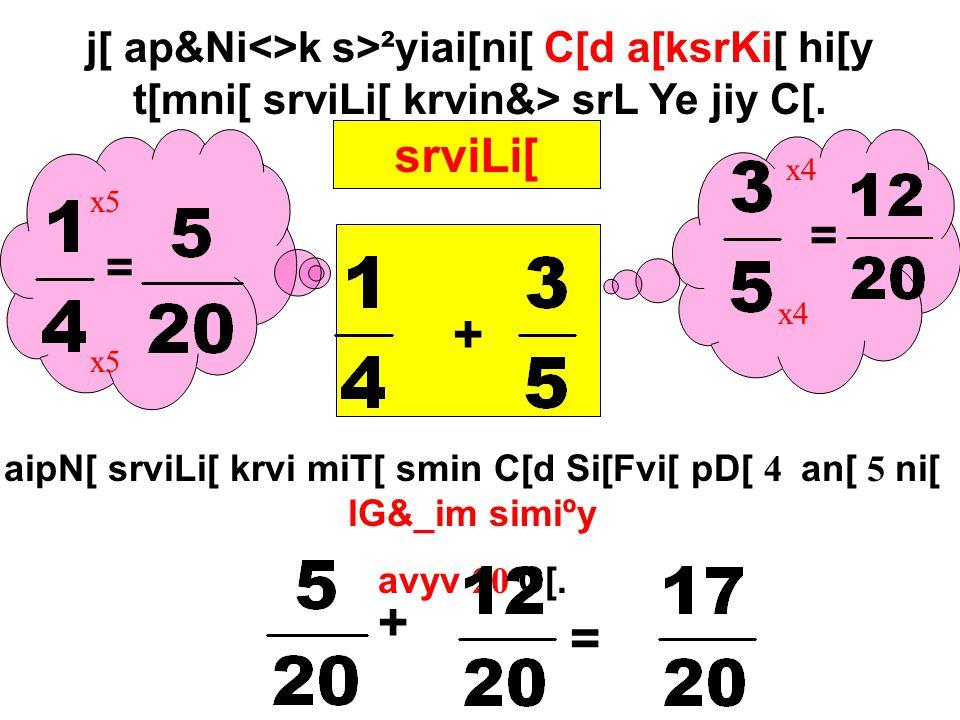 smin C[d Frivt) ap&Ni<>k s>²yiai[n) srKimN) krv) srL bn) jiy C[.