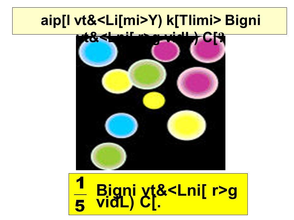 aip[l aikZ(tai[mi>Y) k[Tli[ Big r>g)n C[ t[ jNivi[ A= B = C= D=