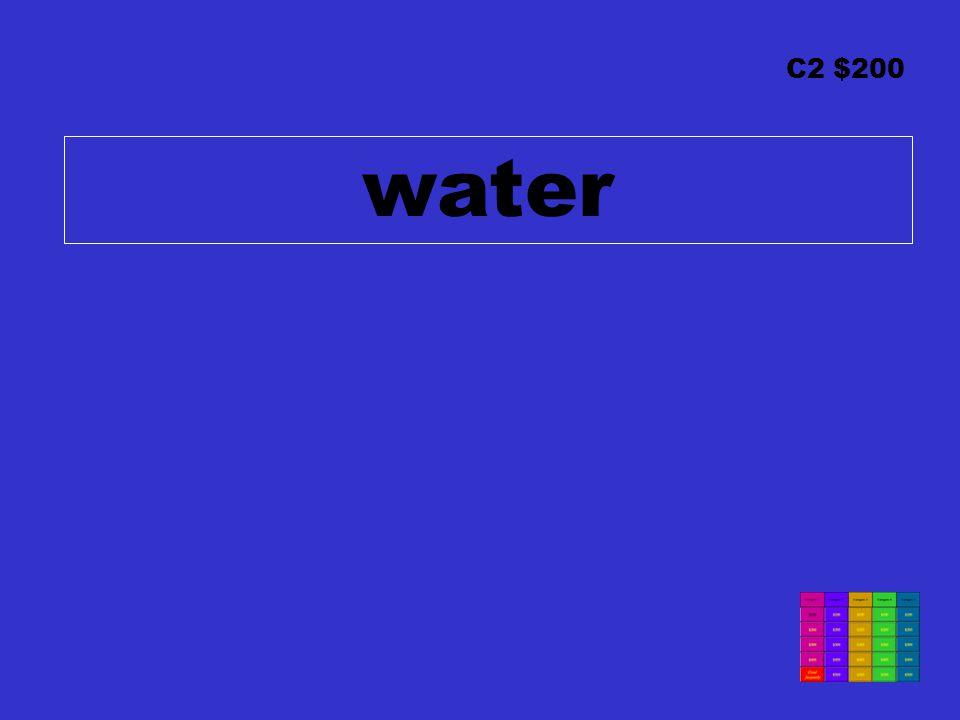 C2 $200 water