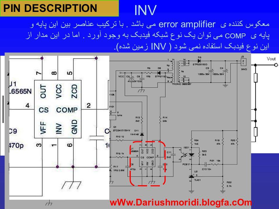 INV معکوس کننده ی error amplifierمی باشد. با ترکیب عناصر بین این پایه و پایه ی COMP می توان یک نوع شبکه فیدبک به وجود آورد. اما در این مدار از این نوع