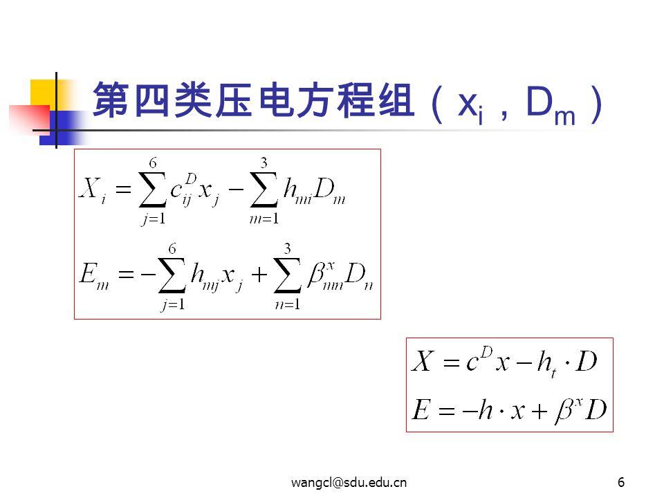 wangcl@sdu.edu.cn6 第四类压电方程组( x i , D m )