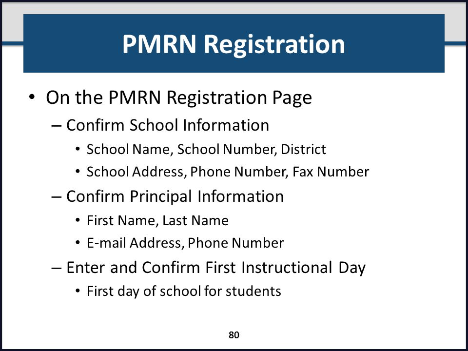 PMRN Registration On the PMRN Registration Page – Confirm School Information School Name, School Number, District School Address, Phone Number, Fax Nu