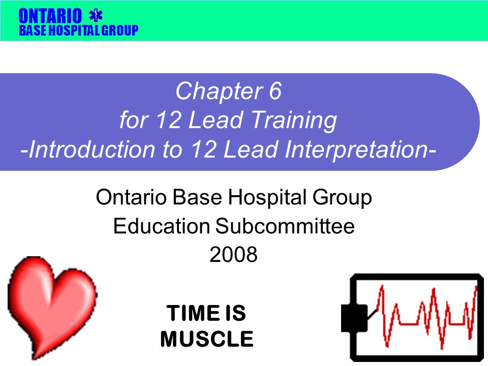 OBHG Education Subcommittee AMI Recognition  Know what to look for ST elevation > 1mm in limb leads > 2mm chest leads Two contiguous leads  Know where you are looking You will soon have this memorized