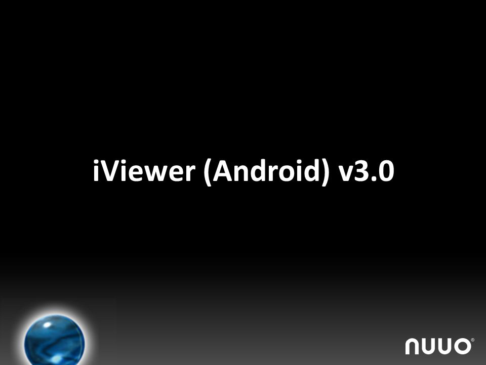 iViewer (Android) v3.0