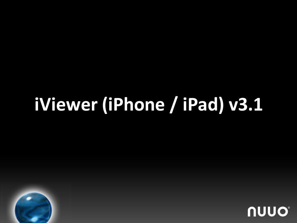 iViewer (iPhone / iPad) v3.1