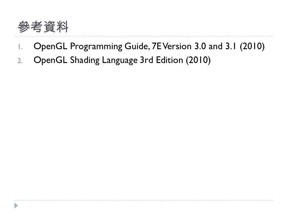 參考資料 1. OpenGL Programming Guide, 7E Version 3.0 and 3.1 (2010) 2.