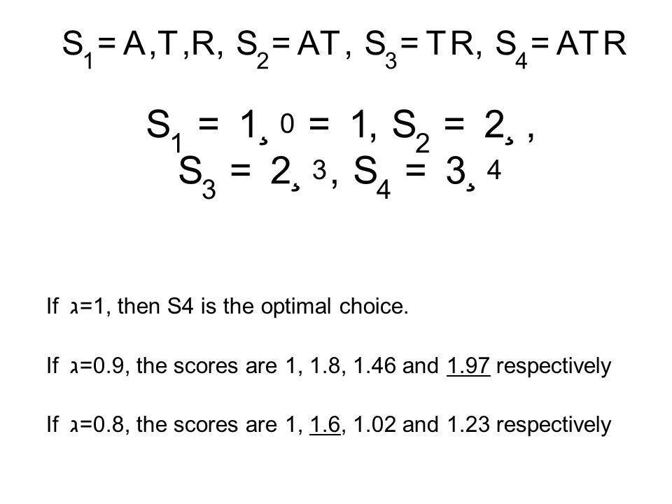 If ג =1, then S4 is the optimal choice.