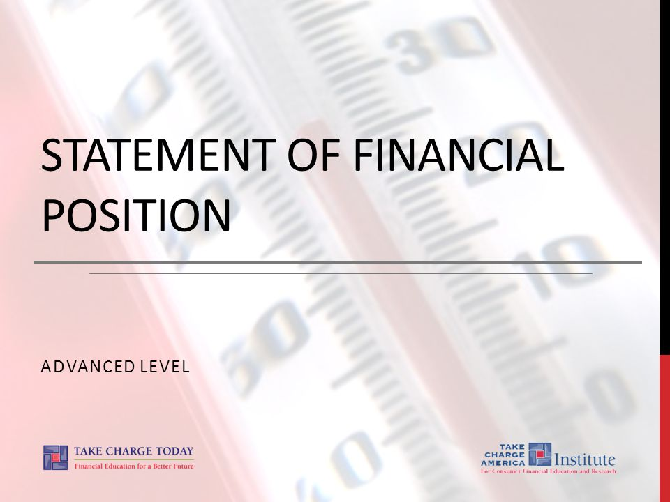 STATEMENT OF FINANCIAL POSITION ADVANCED LEVEL