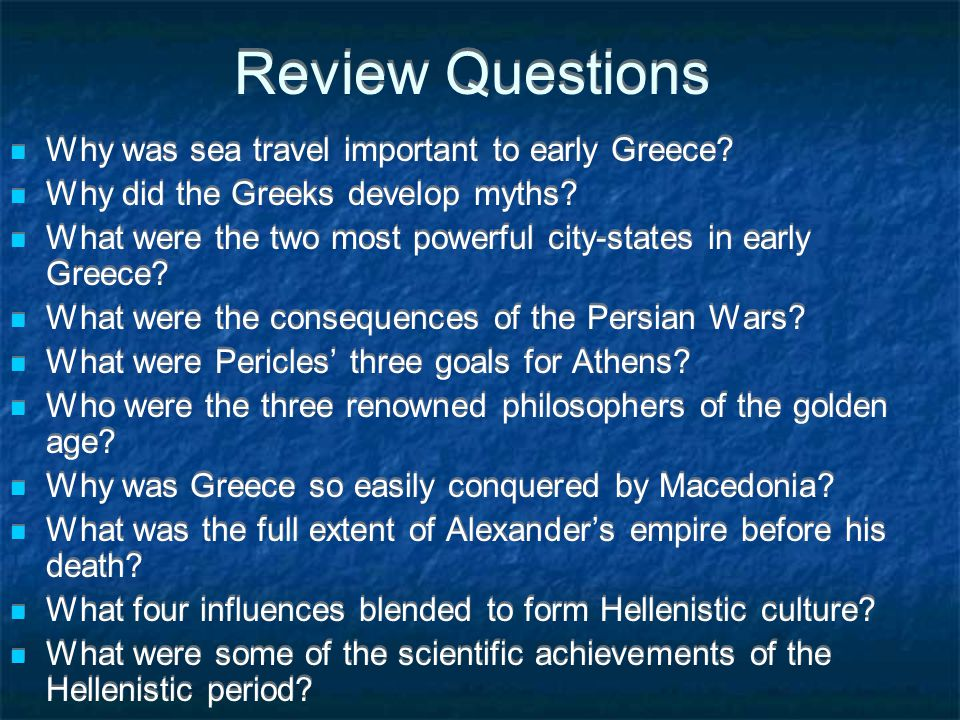 Group Activity: Hellenistic Alexandria For this activity, you will be dividing into 6 groups: Trade and Cultural Diversity Alexandria's Attractions As