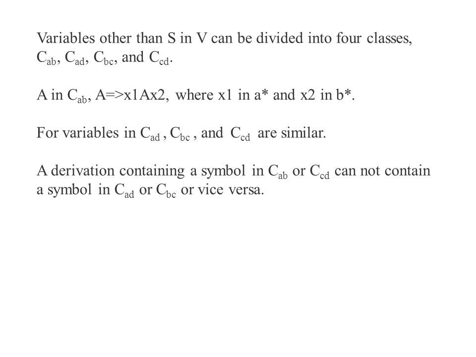 Variables other than S in V can be divided into four classes, C ab, C ad, C bc, and C cd.