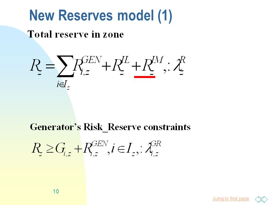 Jump to first page 10 New Reserves model (1)
