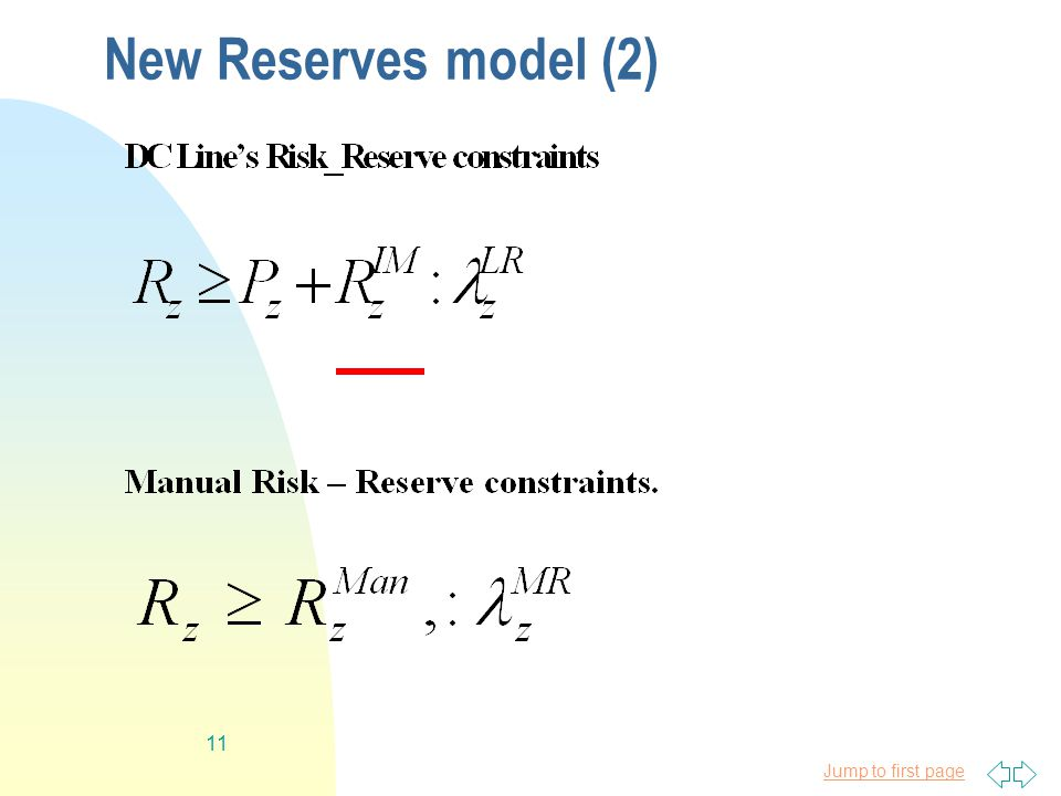 Jump to first page 11 New Reserves model (2)