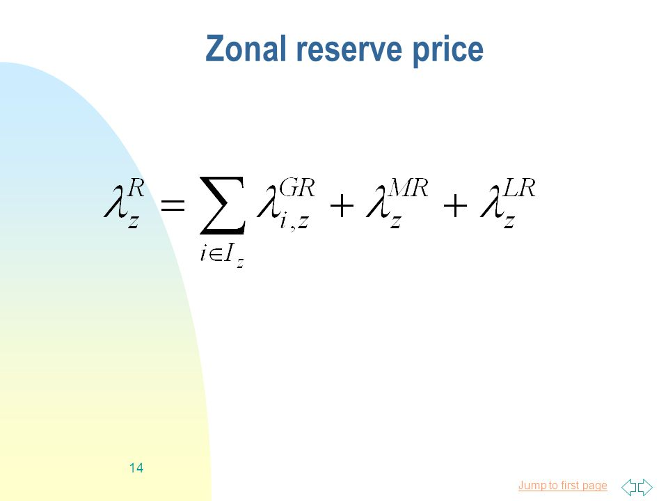 Jump to first page 14 Zonal reserve price