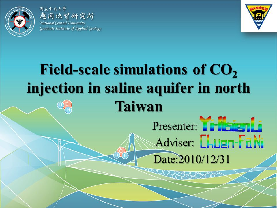 ● STEP 1 Geological profile in saline aquifer in north Taiwan Yang, 2010