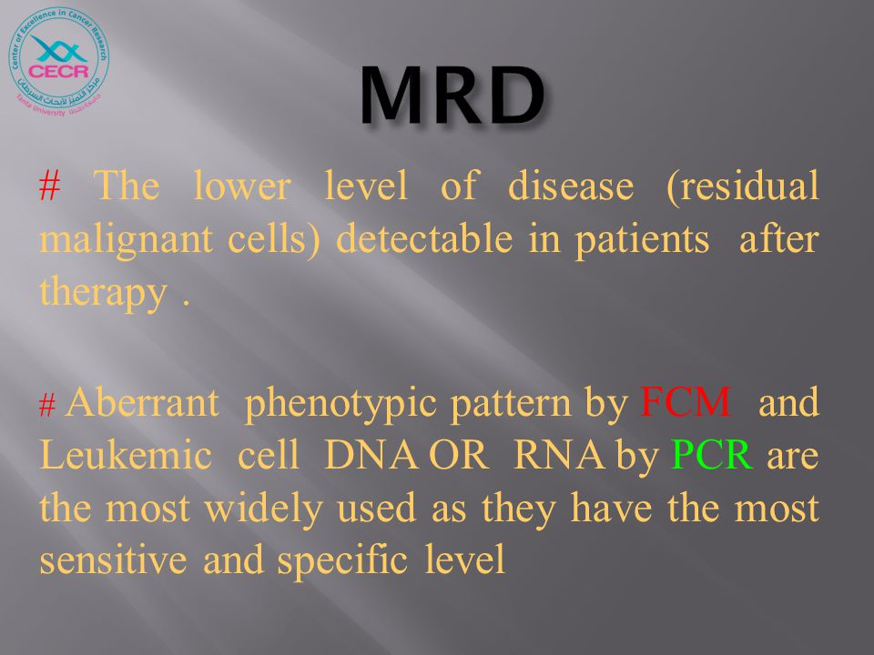 # The lower level of disease (residual malignant cells) detectable in patients after therapy.