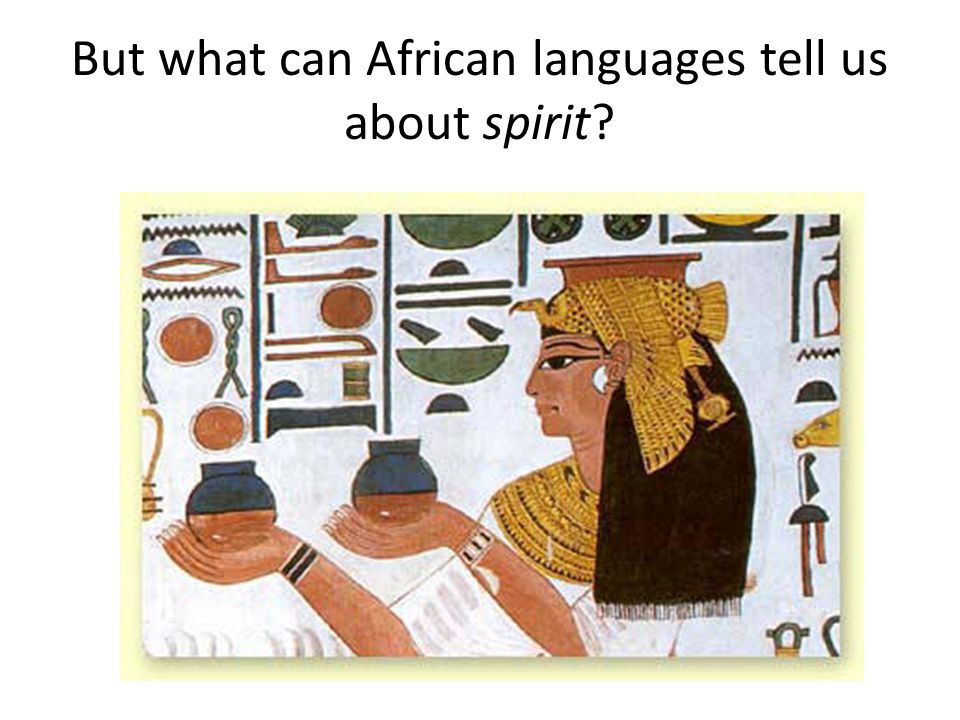But what can African languages tell us about spirit?