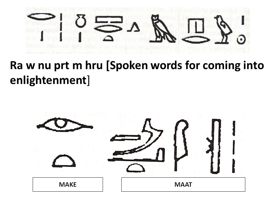 MAKEMAAT Ra w nu prt m hru [Spoken words for coming into enlightenment]