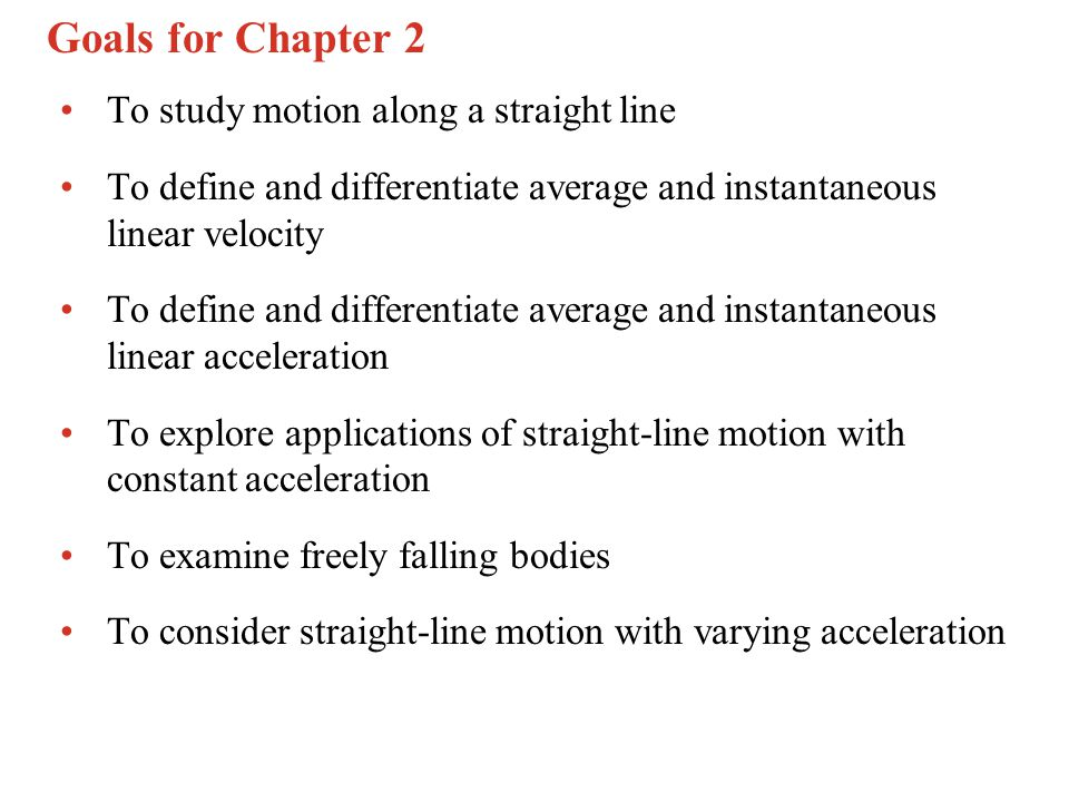 example An object initially at rest experiences a time-varying acceleration given by a = (2 m/s 3 )t for t >= 0.