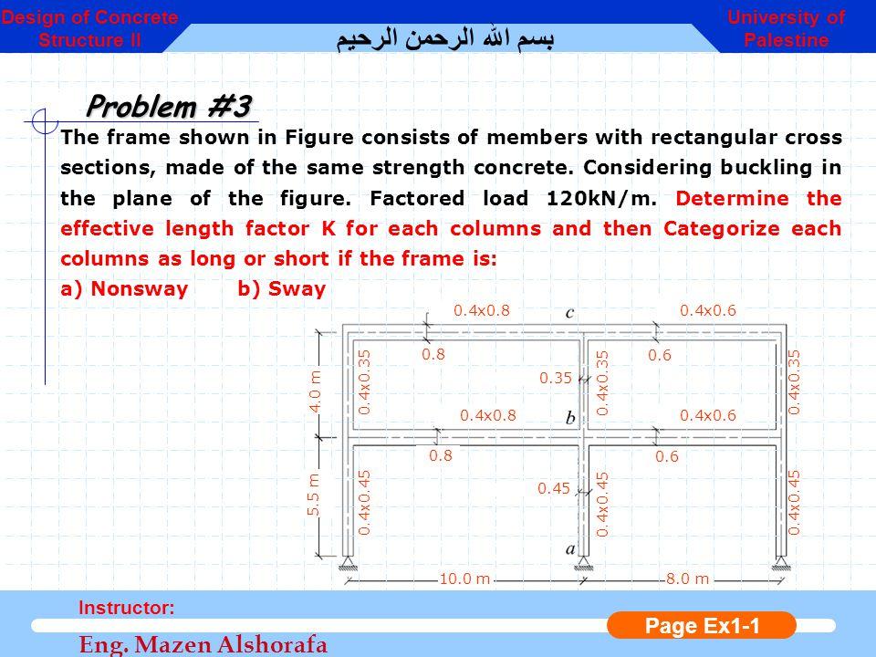 بسم الله الرحمن الرحيم Design of Concrete Structure II University of Palestine The frame shown in Figure consists of members with rectangular cross sections, made of the same strength concrete.