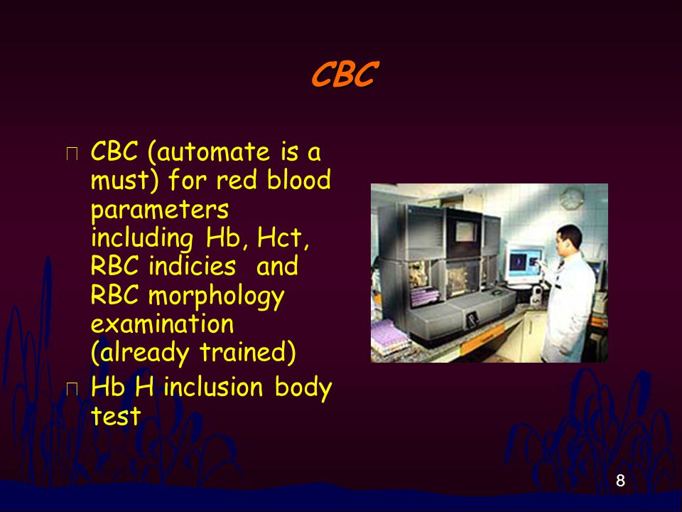 9 Hb and Hct n Low in thalassemia disease –Hb < 6 g% in thal major –Hb 6-10 g% in thal intermedia –Hb 10-12 g% in thal minor or thal trait n Normal or slightly low in heterozygote –( Male ~15 g%, Female ~ 13 g%)