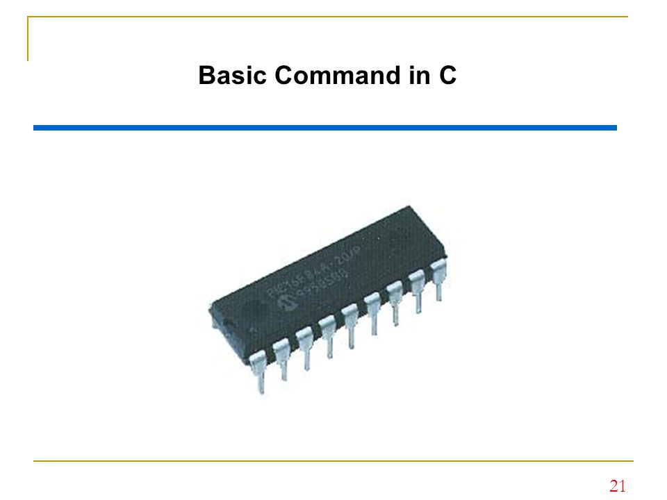 21 Basic Command in C