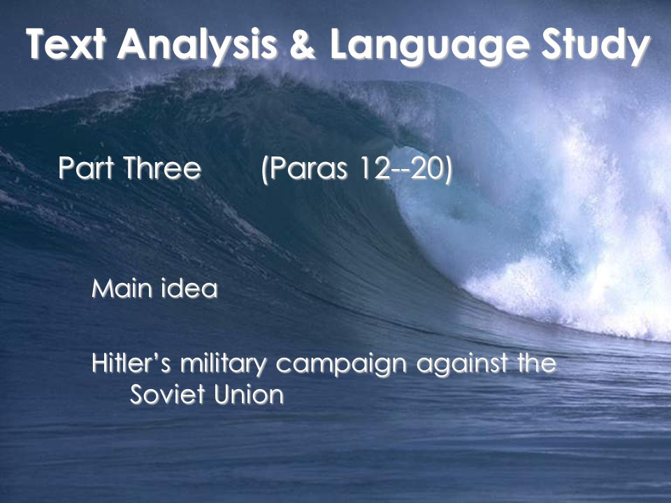 Part Three (Paras 12--20) Main idea Hitler's military campaign against the Soviet Union Text Analysis & Language Study Text Analysis & Language Study