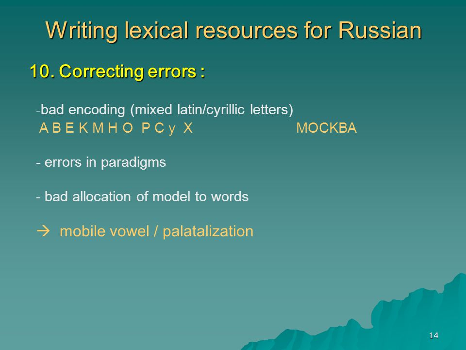 14 Writing lexical resources for Russian 10.