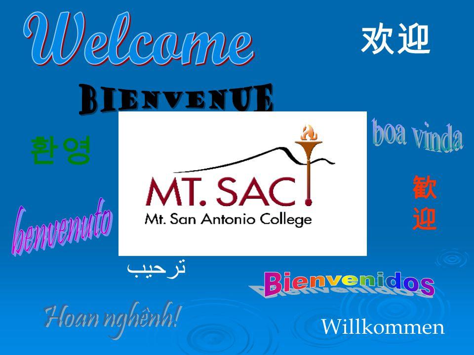 환영 歓迎歓迎 ترحيب Willkommen 欢迎