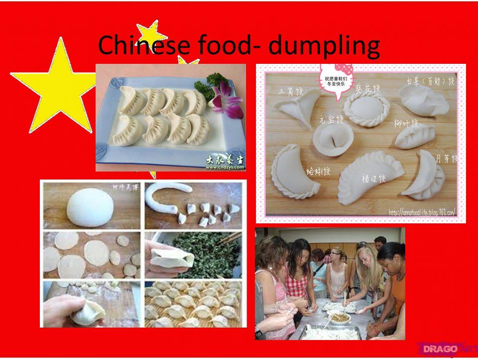 Chinese food- dumpling