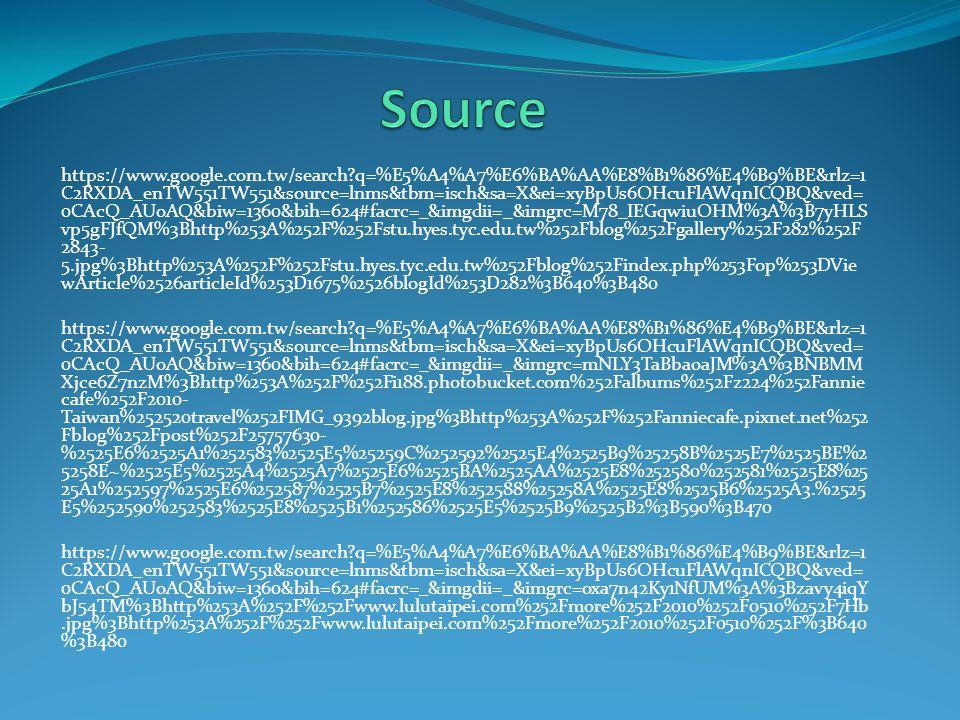 https://www.google.com.tw/search?q=%E5%A4%A7%E6%BA%AA%E8%B1%86%E4%B9%BE&rlz=1 C2RXDA_enTW551TW551&source=lnms&tbm=isch&sa=X&ei=xyBpUs6OHcuFlAWqnICQBQ&