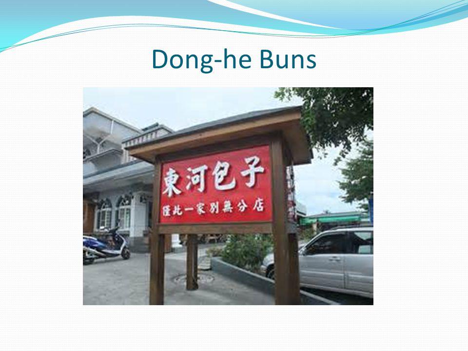 Dong-he Buns